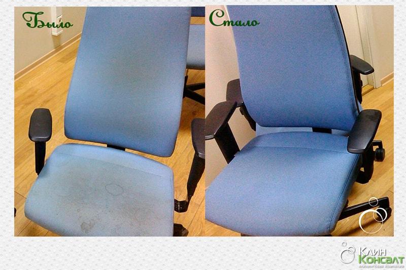 Пример чистки кресла